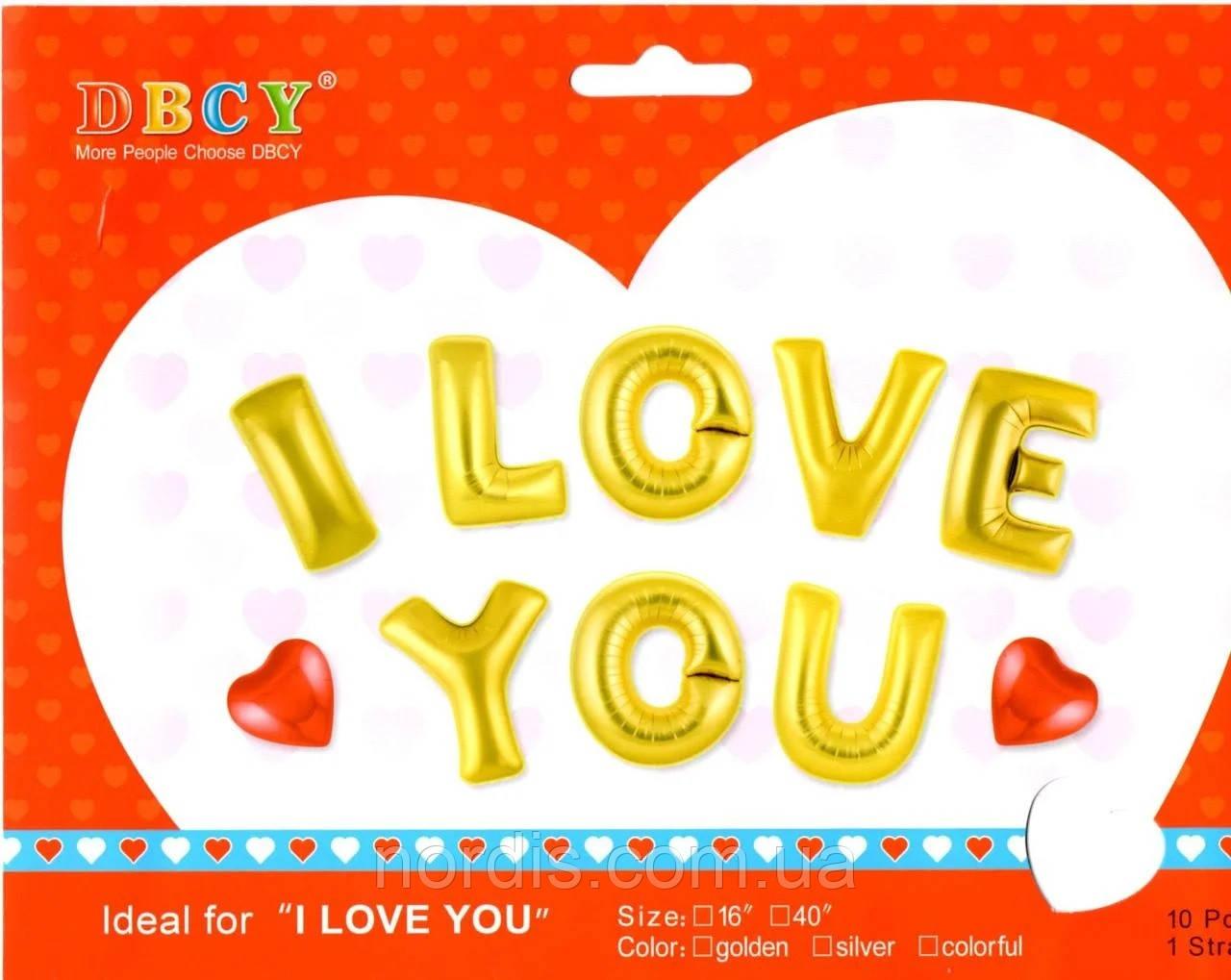 Фольгированные буквы I love you и сердца, 40 см.