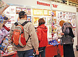 Міжнародна виставка «Рукоділля. Бізнес & Хобі», фото 8