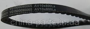 Ремень генератора  VG1500090065