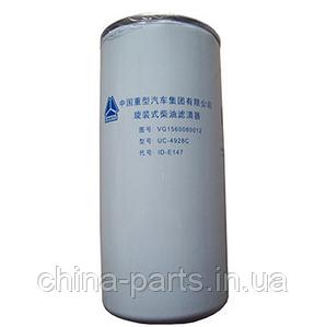 Фильтр топливный тонкой очистки Евро 3 VG1560080012