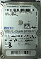 Жесткий диск HDD 250GB 5400rpm 8MB SATA II 2.5 Samsung HM251HI S27XJDSZ102456