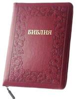 Библия 055 zti кож.зам, бордовая, орнамент (артикул 11544_5), фото 1