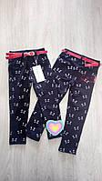 Лосины брюки оптом  для девочек от 2 до 7 лет