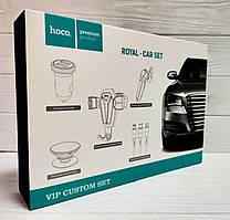 Універсальний мобільний набір HOCO для автомобіля (гарнітура Bluetooth, зарядний ус-во, тримач)