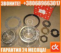Р/к ступицы колеса переднего КАМАЗ (2подш.пр-во RIDER+6 наимен.)