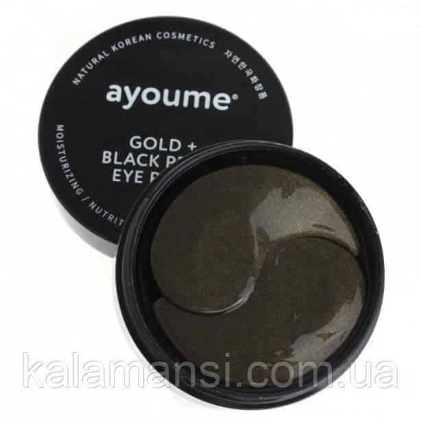 Патчи для глаз с золотом и черным жемчугом Ayoume Gold Black Pearl Eye Patch 60 шт