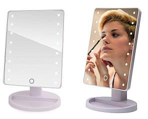 Зеркало для макияжа с LED-подсветкой