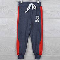 """Спортивные штаны детские """"Off White реплика"""" 2-3-4-5-6 лет (92-116 см). Серый меланж. Оптом"""
