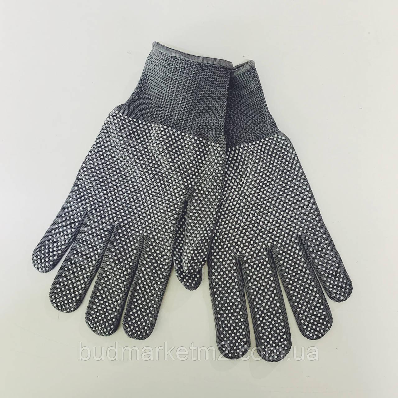 Перчатки трикотажные синтетические с ПВХ точкой