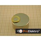 Неодимовый магнит 45*25 ( сила 92 кг ) Польша N42, фото 5