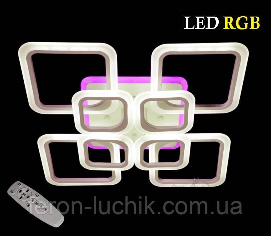 Люстра с пультом А8060/4+4 DIMMER+LED подсветка разноцветная светодиодная потолочная