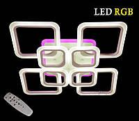 Люстра с пультом А8060/4+4 DIMMER+LED подсветка разноцветная светодиодная потолочная, фото 1