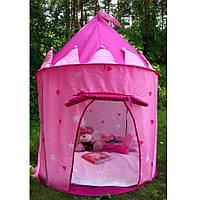Детская игровая палатка для девочек Iplay Замок Принцессы 8715 (игровой домик, домик-палатка)
