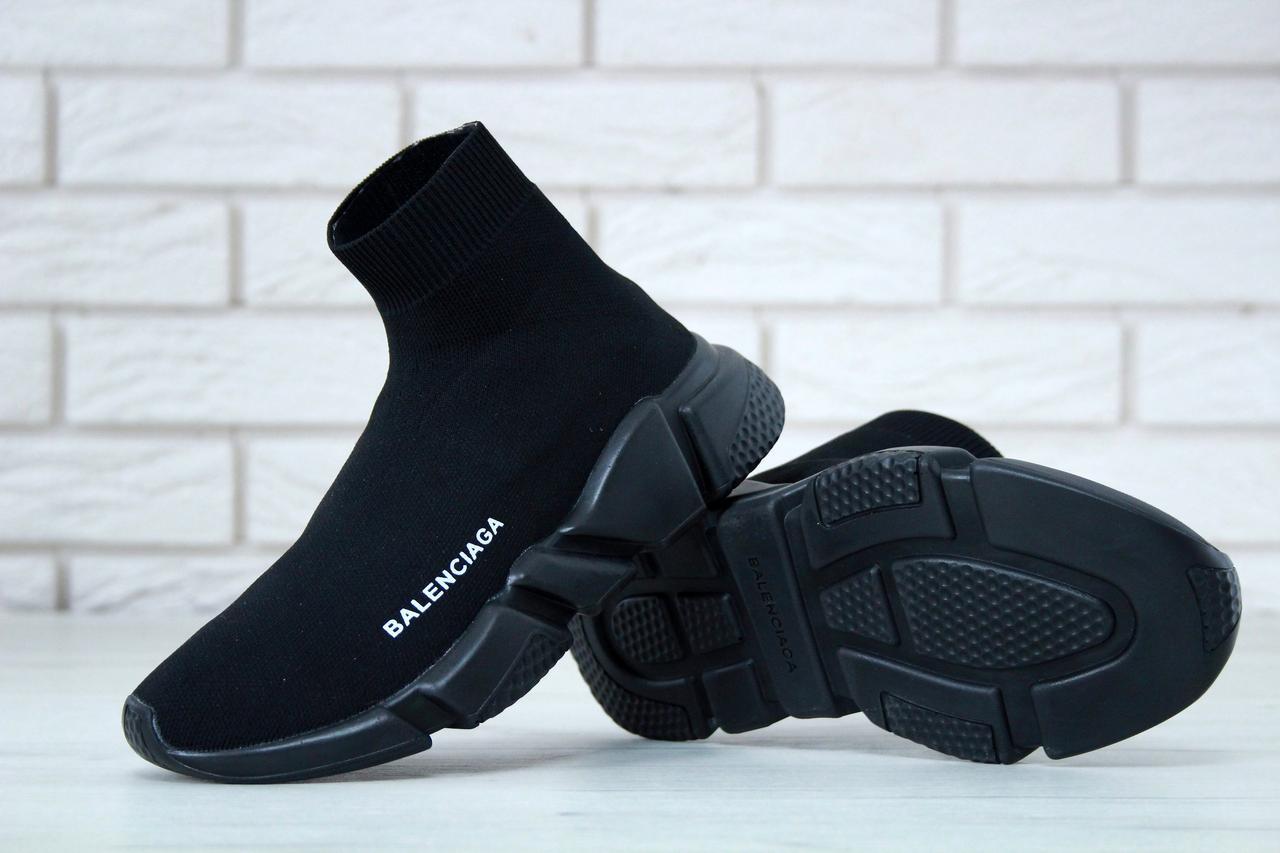 Мужские кроссовки Balenciaga Speed Trainer black. [Размеры в наличии: 40,41,42,43,44,45]