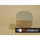Неодимовый  магнит 45*30 ( сила 110 кг ) Польша N42, фото 5