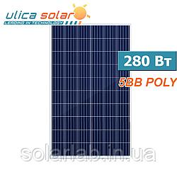 Сонячний фотогальванічний модуль ULICA SOLAR 280W  (UL-280P-60) Poly