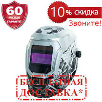 Маска сварщика Vitals Professional Engine 2500 LCD, фото 2