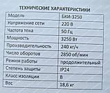 Кормоізмельчітель Білорусь БКІ-3250 (зерно+кукурудзяні качани), фото 9