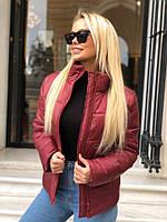 Жіноча стьобана куртка з коміром стійка бордова, фото 1