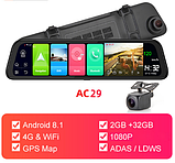 Зеркало с видеорегистратором E-ACE D14 Интернет 4G WiFi GPS  Память 2/32 Гб Андроид 8.1, 12 дюймов, две камеры, фото 2