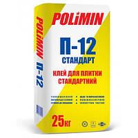 Клей Полімін П-12 універсальний, 25 кг