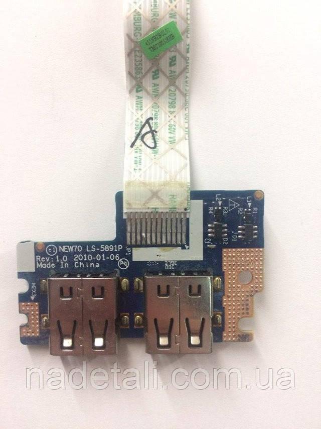 Плата USB eMachines E640 LS-5891P