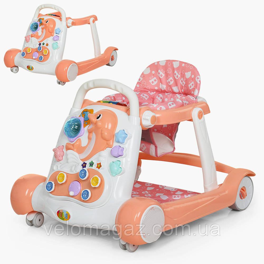 Детские ходунки-толкатель 6080-8 с музыкальным блоком, 2 в 1, персиковый цвет
