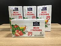 Чай зеленый Lord Nelson мелиса с клубникой в пакетиках Melisa z truskawka (20 пакетов)