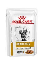 Паучи Royal Canin Urinary S/O Moderate Calorie Cat (Feline) 100г в соусе (в упаковке 12шт.)