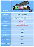 Зеркало с видеорегистратором E-ACE D14 Интернет 4G WiFi GPS  Память 2/32 Гб Андроид 8.1, 12 дюймов, две камеры, фото 3
