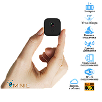 Wi-Fi мини камера A11 с автономной работой до 5 часов, датчиком движения и ночной подсветкой