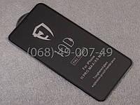 Изогнутое 10D стекло Apple iPhone X Max\XS Max\11 Pro Max  полная проклейка защитное