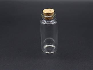 Стеклянные бутылочки. 30х70мм.30мл