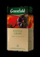 Чай травяной в пакетиках Greenfield Festive Grape 2 г х 25 шт