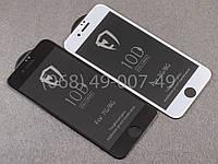 Изогнутое 10D стекло Apple iPhone 7\8 полная проклейка защитное