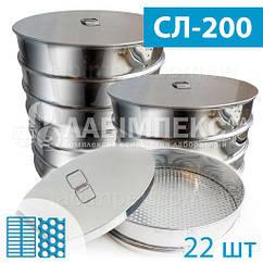 Комплект лабораторных сит для зерна СЛ-200 (22 сита, поддон, крышка)