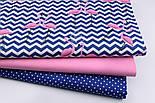 """Лоскут ткани """"Фламинго на синем зигзаге"""" (№2208). размер 27*80 см, фото 2"""
