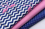 """Лоскут ткани """"Фламинго на синем зигзаге"""" (№2208). размер 27*80 см, фото 4"""
