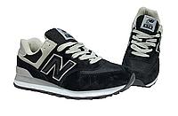 Мужские кроссовки New Balance Black/White ML574EGK  оригинал