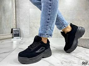 Кроссовки с черной подошвой, фото 2