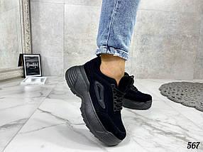 Кроссовки с черной подошвой, фото 3