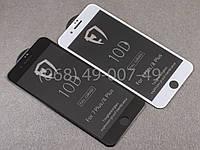 Изогнутое 10D стекло Apple iPhone 7 Plus\8 Plus полная проклейка защитное