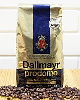 Кофе в зёрнах Dallmayr Prodomo, 500 г (100% арабика)