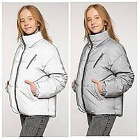 Демисезонная рефлекторная, светоотражающая куртка для девочки Лика, Размеры 134- 164