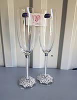 Свадебные  бокалы для шампанского на хрустальной ножке