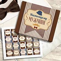 """Шоколадный набор """"Настоящему мужчине"""" 100 г - Подарок коллеге - Символический подарок мужчине - Для любимого"""
