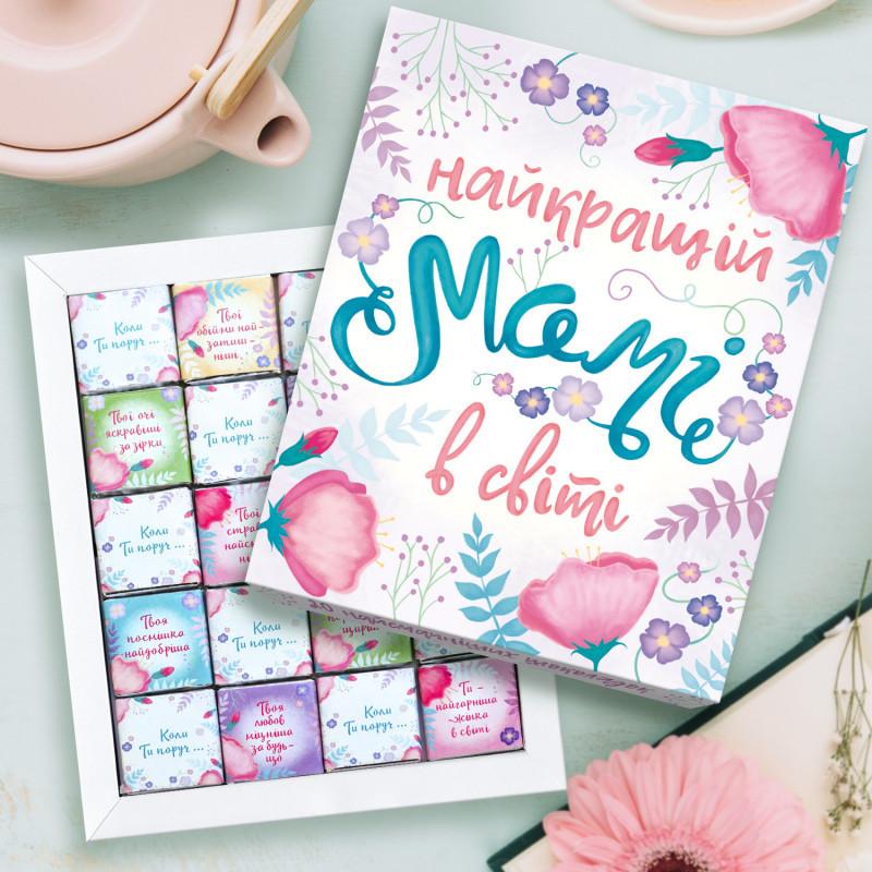 "Шоколадный набор ""Найкращій мамі в світі"" 100 г - Подарок маме от сына/дочки - Подарок маме на день рождения"