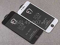 Изогнутое 10D стекло Apple iPhone 6\6S полная проклейка защитное