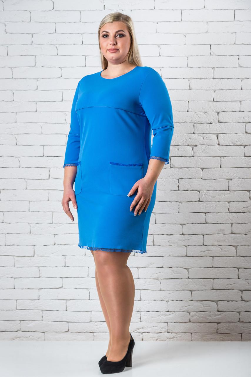 Платья больших размеров интернет-магазин 48-58 синий