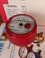 Счетчик горячей воды  B Meters 1/2 GSD8 T30/90 DN15 110мм. (Италия)